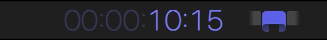 クリップの継続時間を示しているタイムコード表示