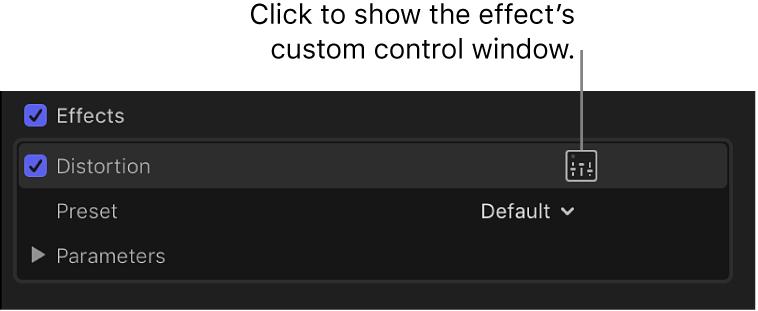 「オーディオ」インスペクタの「エフェクト」セクション。エフェクトの追加コントロールを表示するための「コントロール」ボタンが表示されている