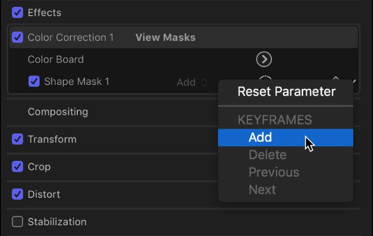 キーフレームを追加/削除するオプションが表示されているポップアップメニュー