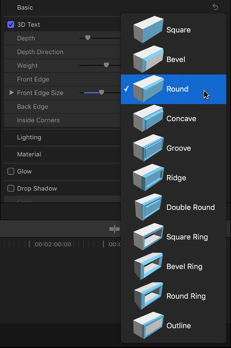 「テキスト」インスペクタの「3Dテキスト」セクションの「前面エッジ」ポップアップメニュー。「丸」が選択されている