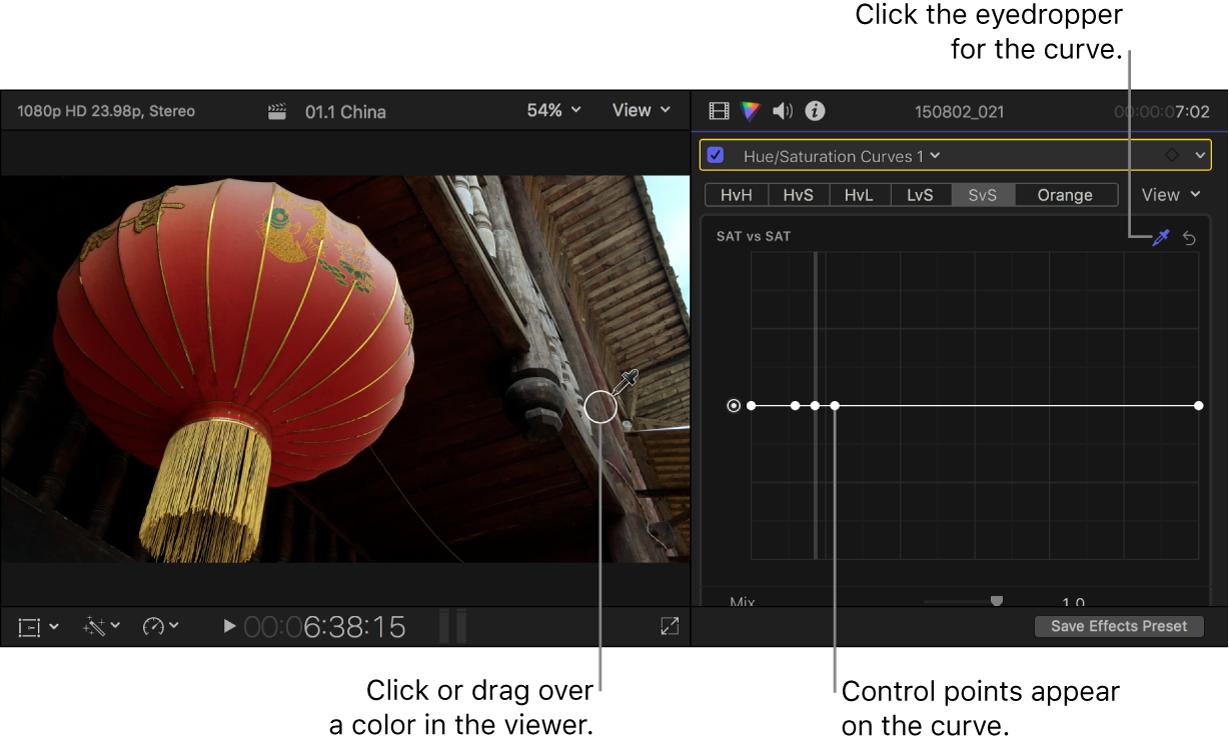 ビューア内の色の上にあるスポイトと、「サチュレーション対サチュレーション」カーブにコントロールポイントが表示されている「カラー」インスペクタ