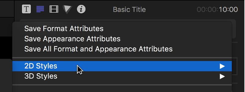 「テキスト」インスペクタの上部にあるポップアップメニューで「2Dスタイル」オプションが選択されている
