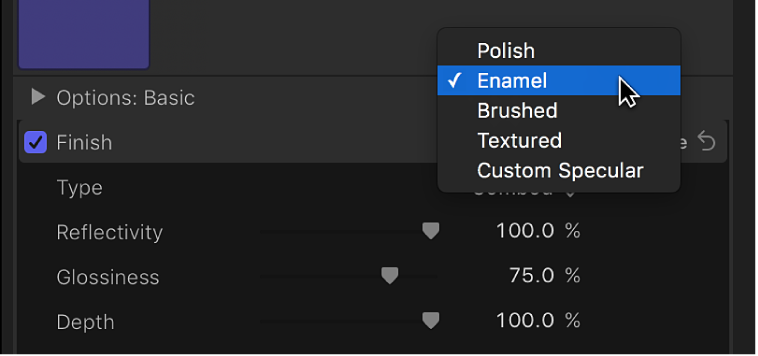 「テキスト」インスペクタの「素材」セクションにある「フィニッシュ」ポップアップメニュー