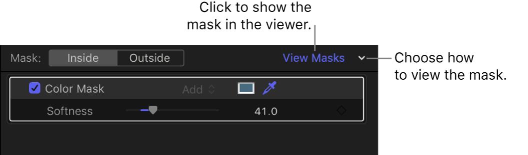 「カラー」インスペクタの「マスク」セクションの「マスクを表示」ボタンとメニュー