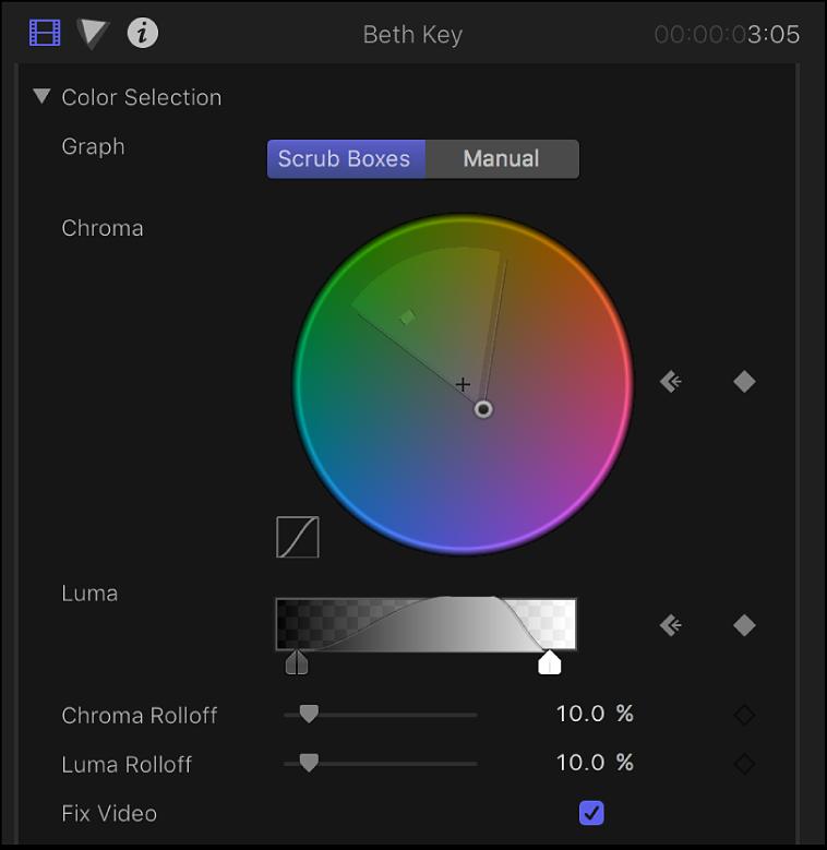 「ビデオ」インスペクタの「カラー選択」コントロール