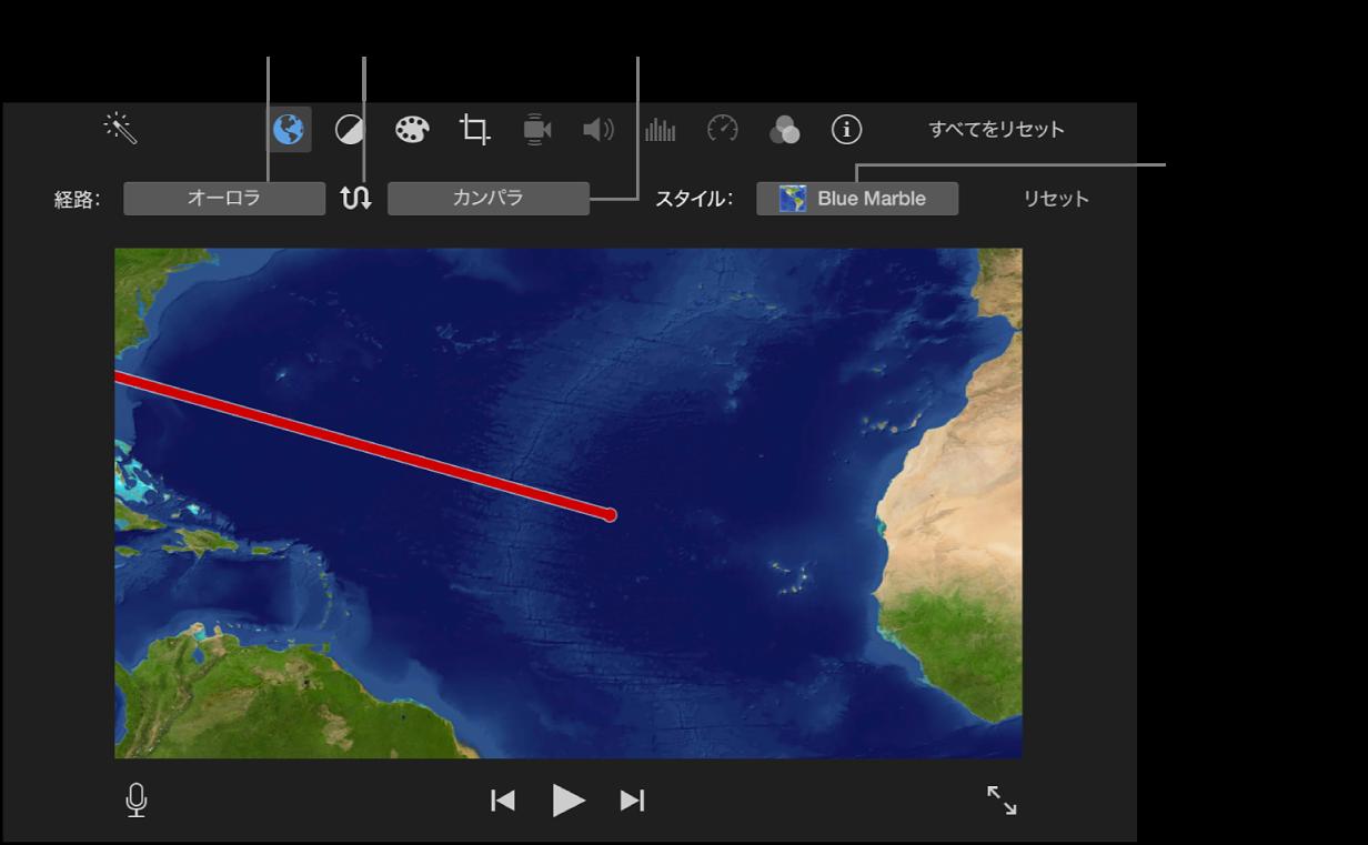 ビューアの上に表示された、アニメートされた旅行地図のコントロール(開始地点と終了地点の設定、経路の切り替え、地図スタイルの設定)