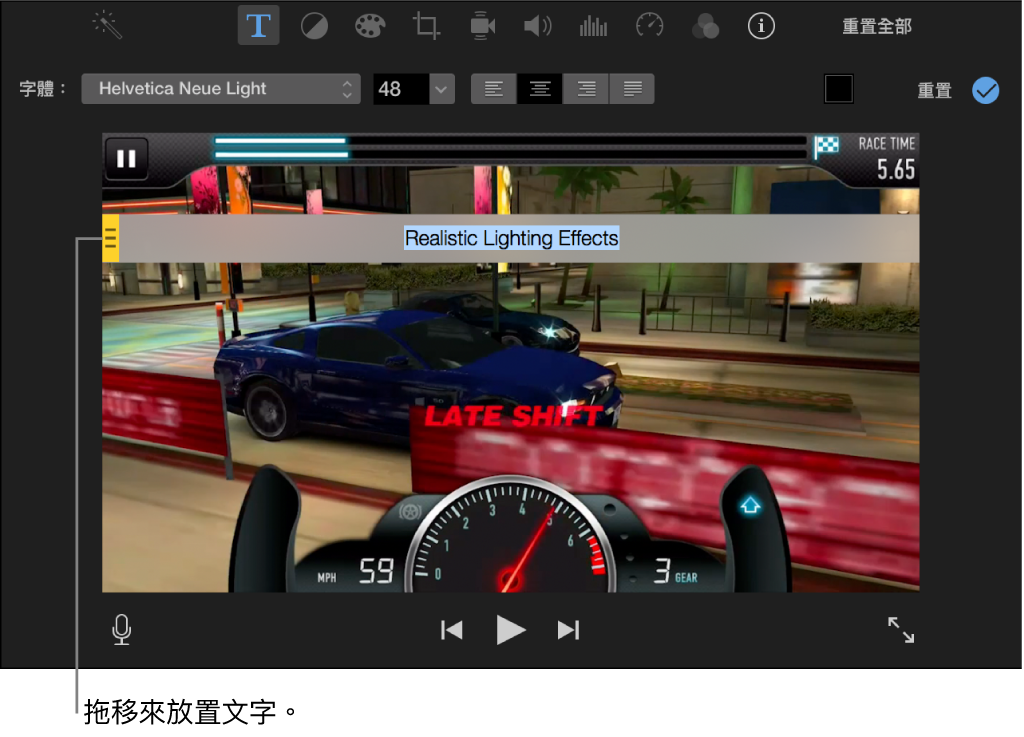 播放視窗中的剪輯片段,在可移動橫列中帶有字幕