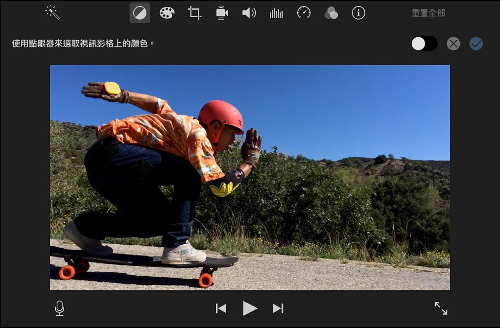 播放視窗中的剪輯片段,上方包含指示說明如何使用滴管選擇剪輯片段中的顏色