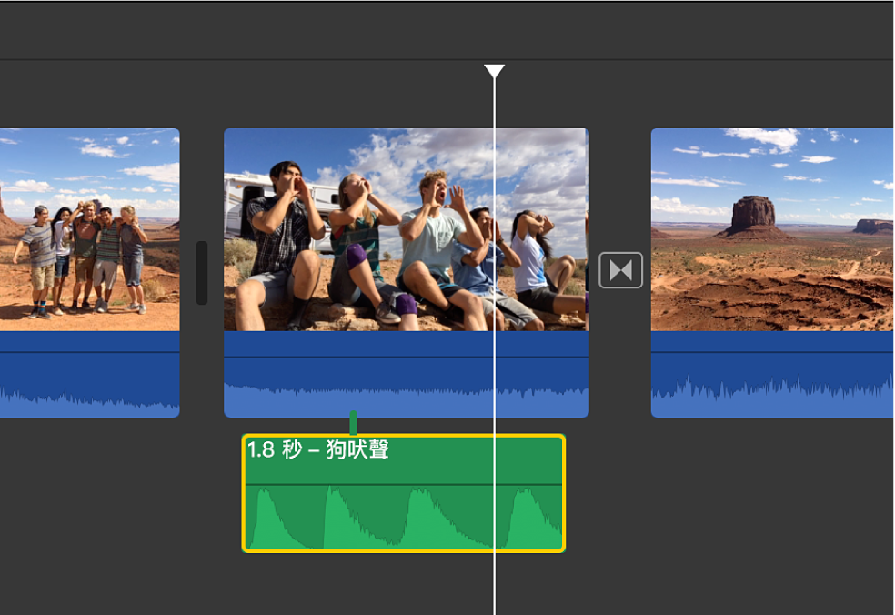 時間列顯示非選取之剪輯片段上的降低音量