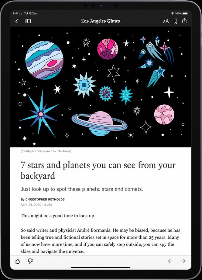 Ένα άρθρο του News. Πάνω αριστερά βρίσκονται τα κουμπιά «Previous» και «Sidebar». Το όνομα της έκδοσης εμφανίζεται στο πάνω κέντρο. Τα κουμπιά «Text Size», «Save» και «Share» βρίσκονται πάνω δεξιά. Μια μεγάλη εικόνα καταλαμβάνει το πάνω μισό της οθόνης. Κάτω από την εικόνα βρίσκεται ο τίτλος του άρθρου, το όνομα του δημοσιογράφου, η ημερομηνία του άρθρου και οι πρώτες δύο παράγραφοι του άρθρου. Κάτω αριστερά βρίσκονται τα κουμπιά Περισσότερων προτάσεων και Λιγότερων προτάσεων. Κάτω δεξιά βρίσκονται τα κουμπιά Προηγούμενο και Επόμενο.