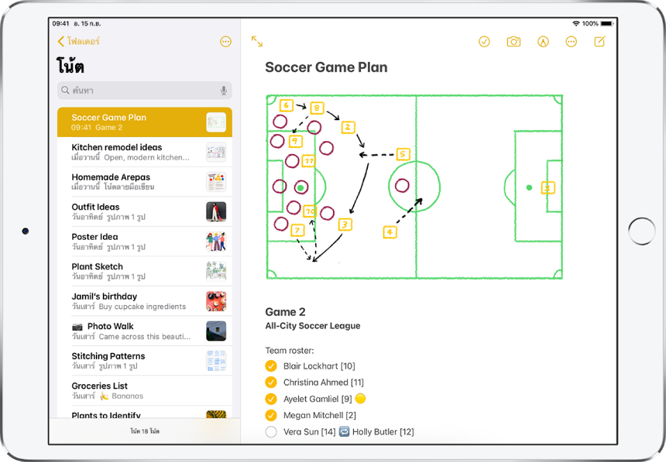 iPad ในแนวนอนที่เปิดแอพโน้ตอยู่ ลิสต์โน้ตแสดงที่ด้านซ้าย โดยมีโน้ตที่เลือกเปิดอยู่ที่ด้านขวา ที่มุมซ้ายบนของลิสต์โน้ตคือลูกศรย้อนกลับที่คุณแตะเพื่อดูโฟลเดอร์และบัญชี ที่มุมขวาบนของโน้ตคือปุ่มสำหรับใช้งานโน้ตร่วมกันกับคนอื่น ลบโน้ต แชร์โน้ตกับคนอื่น และสร้างโน้ตใหม่ ที่มุมขวาล่างสุดของโน้ตคือปุ่มสำหรับเพิ่มเช็คลิสต์ เพิ่มรูปภาพหรือสแกนเอกสาร และแสดงเครื่องมือลายมือเขียน