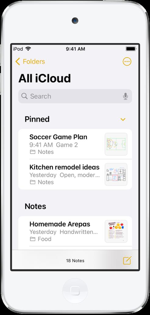 검색 필드가 상단에 있는 메모 목록.