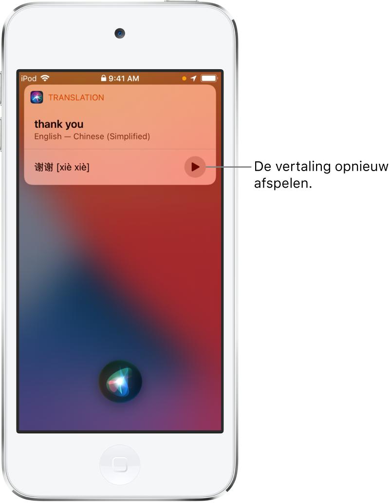 """Siri geeft een vertaling weer van het Engelse """"thank you"""" in het Mandarijn. Met een knop rechts van de vertaling kun je de vertaling opnieuw laten voorlezen."""