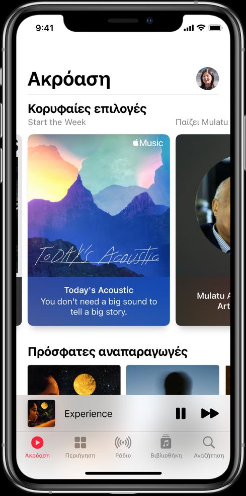 Η οθόνη «Ακρόαση» όπου φαίνεται το κουμπί προφίλ πάνω δεξιά. Παρακάτω εμφανίζονται οι λίστες αναπαραγωγής «Κορυφαίες επιλογές». Κάτω από το τμήμα «Κορυφαίες επιλογές» βρίσκεται η ενότητα «Πρόσφατες αναπαραγωγές» όπου φαίνονται δύο άλμπουμ.