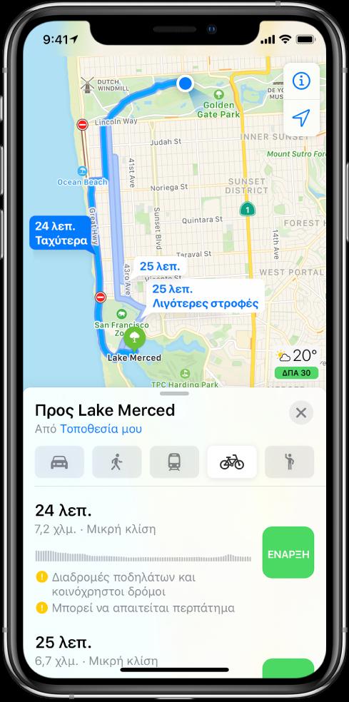 Ένας χάρτης που εμφανίζει πολλές διαδρομές ποδηλασίας. Οι πληροφορίες διαδρομής στο κάτω μέρος παρέχουν λεπτομέρειες για τις διαδρομές, συμπεριλαμβανομένων των εκτιμώμενων χρόνων, των αλλαγών υψόμετρου και των τύπων δρόμων. Ένα κουμπί «Έναρξη» εμφανίζεται δίπλα σε κάθε επιλογή στις πληροφορίες διαδρομής.