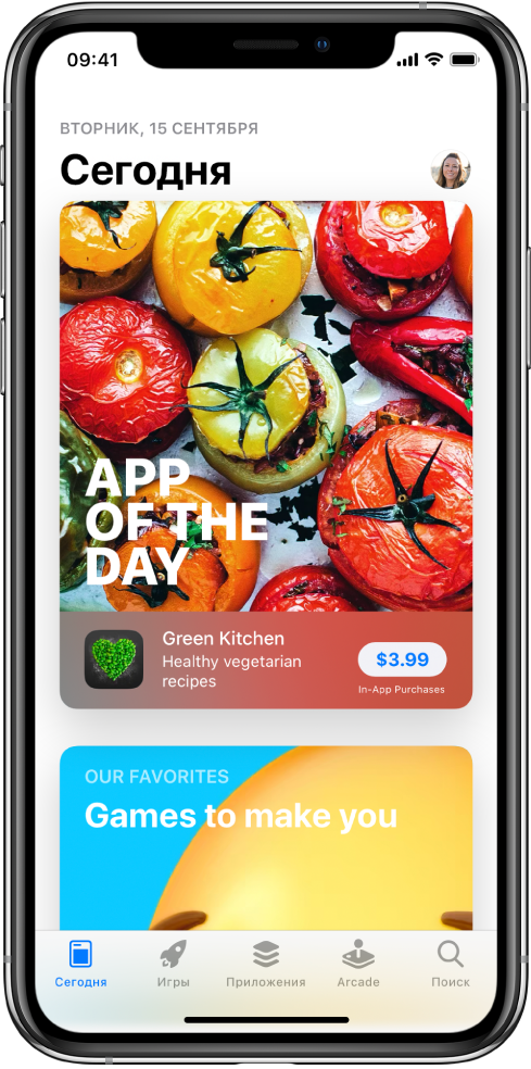 Экран «Сегодня» в AppStore, на котором показано рекомендуемое приложение. Ваше изображение профиля, коснувшись которого, можно просматривать покупки и управлять подписками, находится в правом верхнем углу. Вдоль нижнего края экрана слева направо расположены вкладки «Сегодня», «Игры», «Приложения», Arcade и «Поиск».