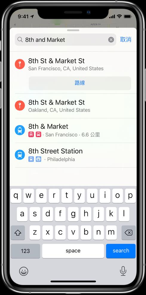 搜尋卡顯示搜尋「8th and Market」及多個結果。