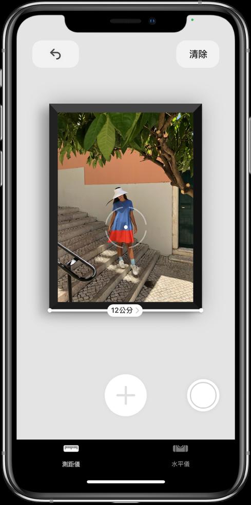測量中的相框,底部邊緣顯示其寬度。「拍照」按鈕位於右下角。綠色的「相機使用中」指示器顯示於右上角。