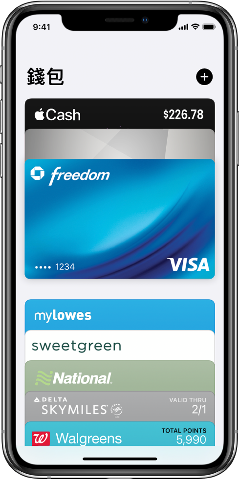 「錢包」畫面,顯示多張信用卡和金融卡以及票卡的上半部。