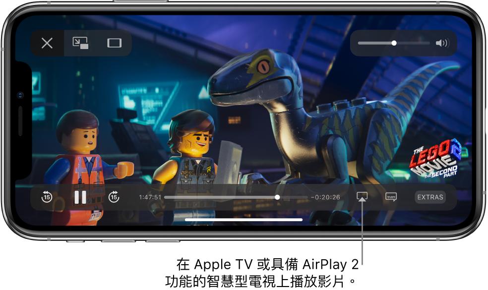 正在 iPhone 螢幕上播放的影片。螢幕底部為播放控制項目,包含右下方附近的「螢幕鏡像輸出」按鈕。