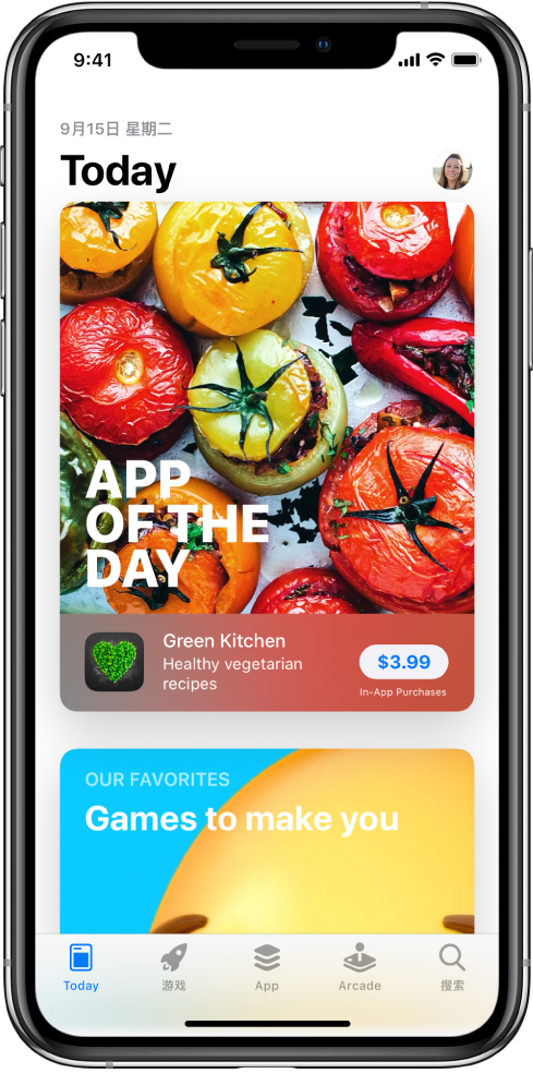 "App Store 的 Today 屏幕显示精选 App。您的个人头像位于右上方,轻点可查看购买项目并管理订阅。沿底部从左到右依次为""Today""、""游戏""、""App""和""搜索""标签。"