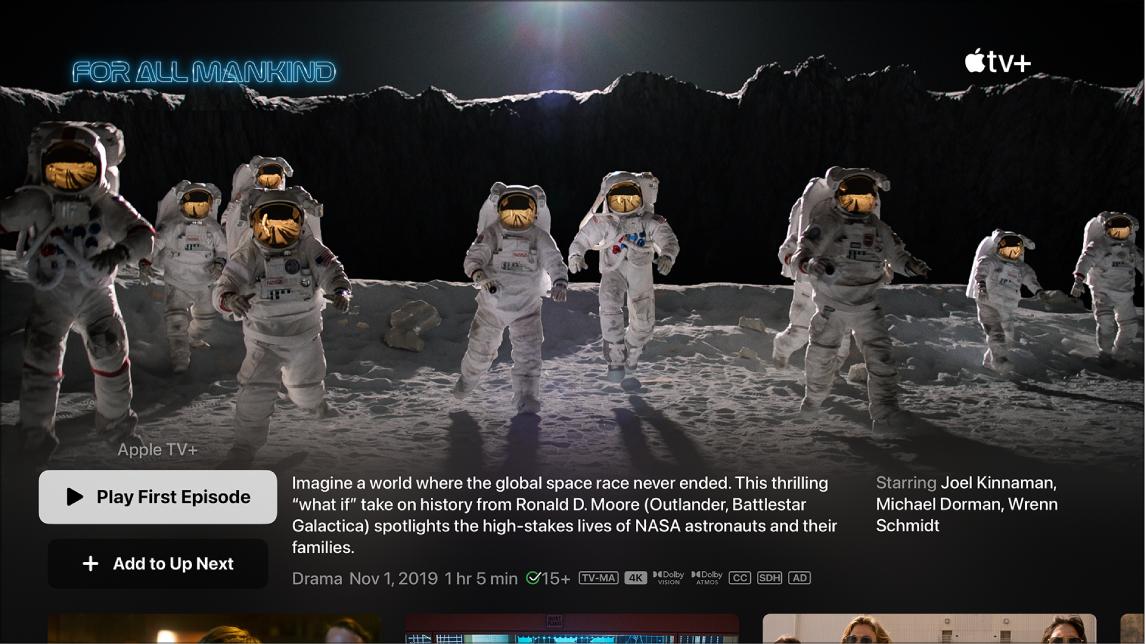 Écran avec l'écran de recherche d'une série télévisée