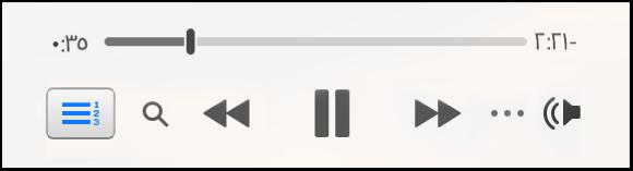 المشغّل المصغّر الأصغر في iTunes الذي تظهر فيه عناصر التحكم فقط (دون العمل الفني للألبوم).