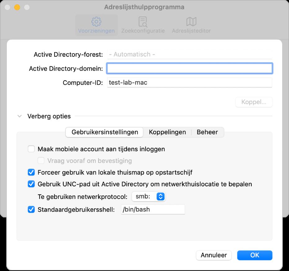 Het Active Directory-configuratievenster met uitgevouwen opties.