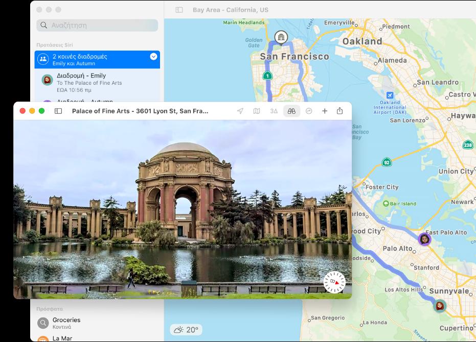 Ένας χάρτης του Σαν Φρανσίσκο με μια διαδραστική προβολή 3Δ ενός τοπικού αξιοθέατου.