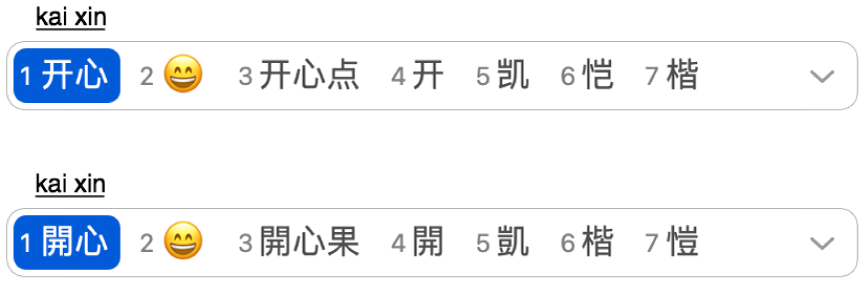 After you type kaixin (happy), the Candidate window displays possible matching characters in Simplified or Traditional Chinese.
