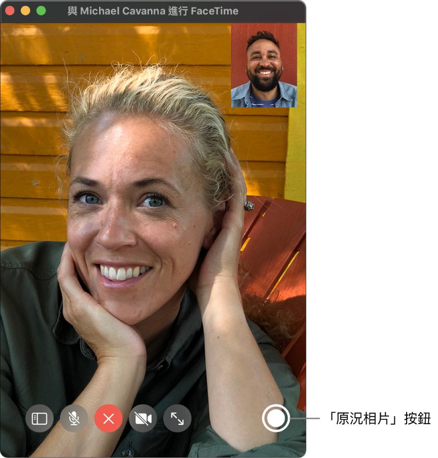 將指標移至 FaceTime 視窗上方來檢視「原況相片」按鈕。