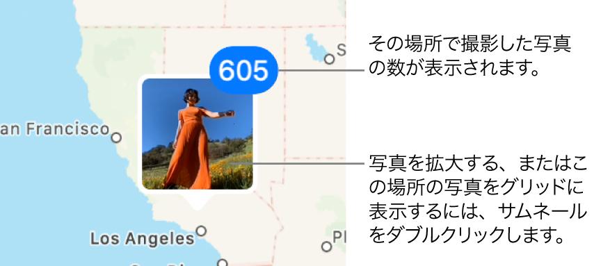 地図上の写真サムネール。右上隅にはその場所で撮影された写真の数を示す数字があります。