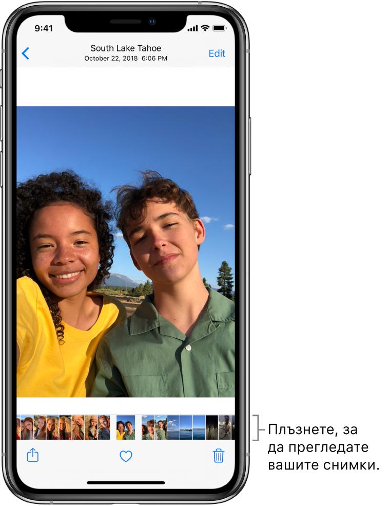 Снимка с умалените изображения на други снимки в долната част на екрана. Горе вляво е бутонът Назад, който ви връща в прегледа, който сте разглеждали. В долния край са бутоните Share (Споделяне), Like (Харесване) и Delete (Изтриване). Горе вдясно е бутонът Edit (Редактиране).