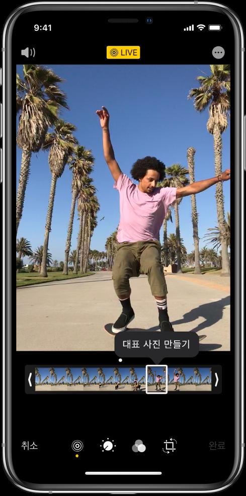 중앙에 LivePhoto가 나타난 LivePhoto 화면. 상단 중앙에 Live 버튼이 있으며 사운드 버튼이 왼쪽 상단에 있음. LivePhoto 아래에는 프레임 뷰어가 있고 대표 사진 만들기 버튼이 활성화되어 있음. 프레임 뷰어의 끝에는 LivePhoto를 다듬을 수 있는 2개의 막대가 있음.