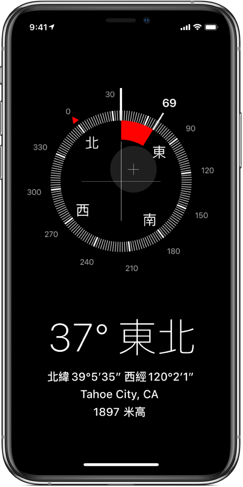 「指南針」畫面顯示 iPhone 指向的方向、你的目前位置及海拔高度。