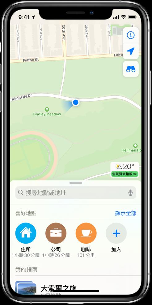 顯示目前位置在市政公園中的地圖。