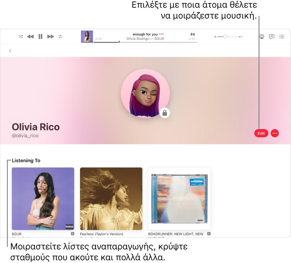 Η σελίδα προφίλ στο Apple Music: Στη δεξιά πλευρά του παραθύρου, κάντε κλικ στην «Επεξεργασία» για να επιλέξετε ποιος θα μπορεί να σας ακολουθεί. Στα δεξιά της επιλογής «Επεξεργασία», κάντε κλικ στο κουμπί «Περισσότερα» για να μοιραστείτε τη μουσική σας.