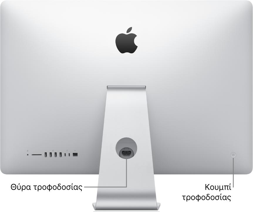 Πίσω όψη ενός iMac όπου φαίνεται το καλώδιο ρεύματος και το κουμπί τροφοδοσίας.