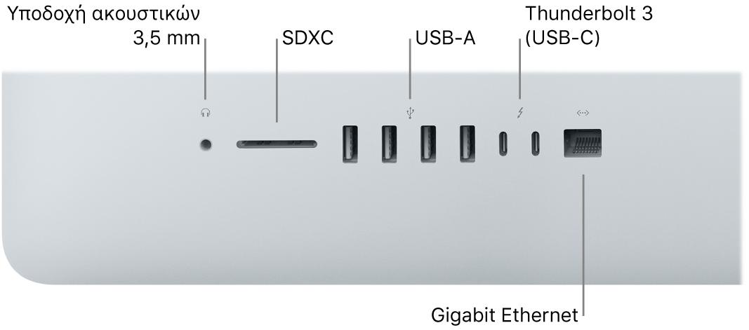 Ένα iMac στο οποίο φαίνονται η υποδοχή ακουστικών 3,5 χλστ., η υποδοχήSDXC, οι θύρες USB-A, οι θύρες Thunderbolt3 (USB-C) και η θύρα Gigabit Ethernet.