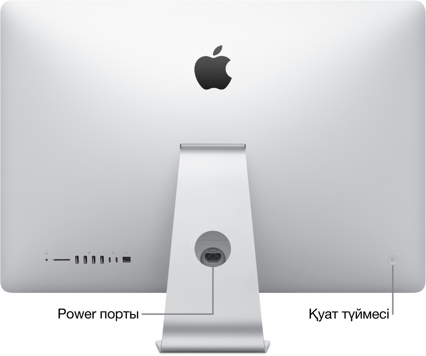 Қуат сымын және қуат түймесін көрсетіп тұрған iMac компьютерінің артқы көрінісі.