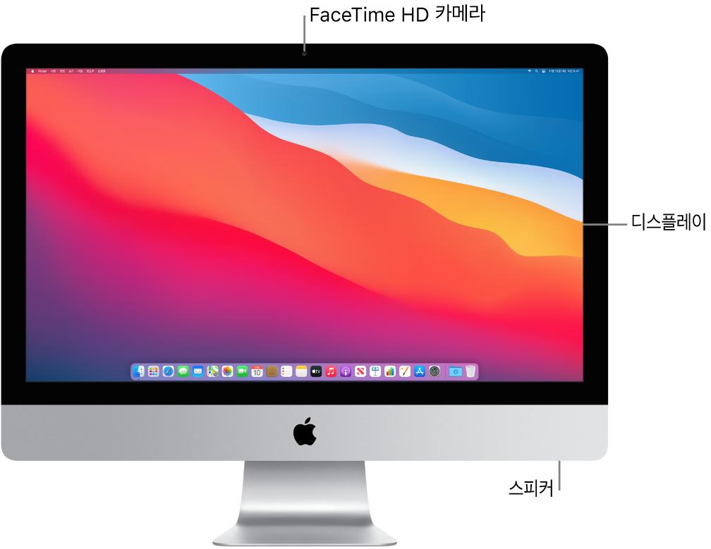 디스플레이, 카메라 및 스피커를 표시하는 iMac의 전면.