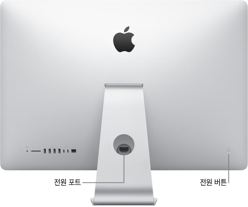 iMac의 후면에 전원 코드와 전원 버튼이 있음.
