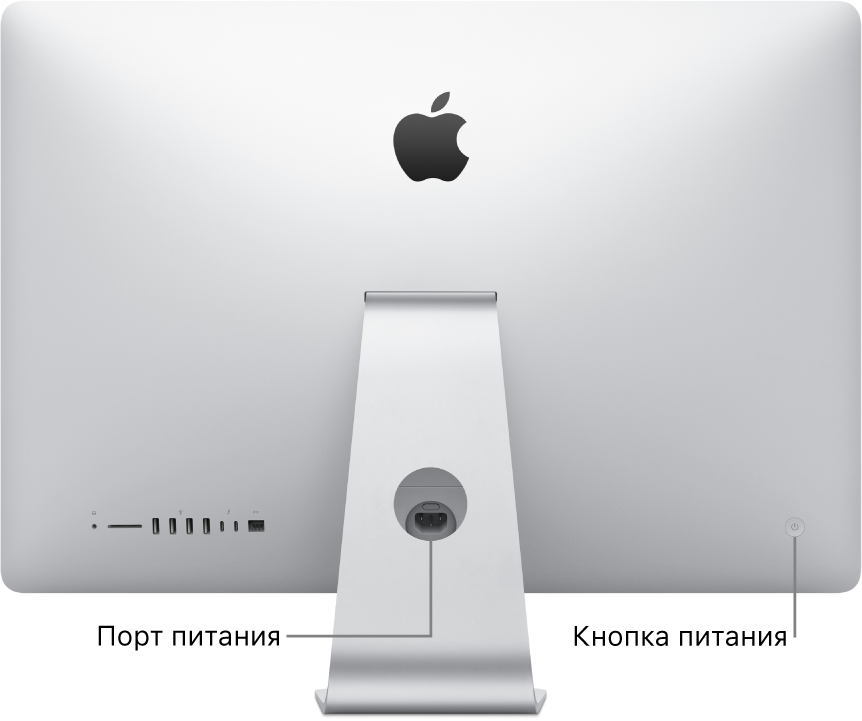 Задняя панель iMac. Показаны шнур питания и кнопка питания.
