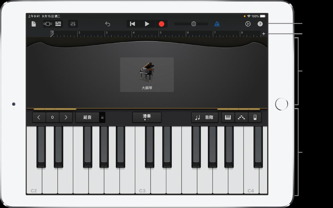 顯示控制和彈奏區域的「觸碰式樂器」