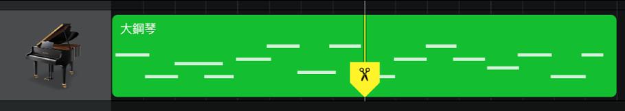 含有已向下拖移「分割」標記的區段