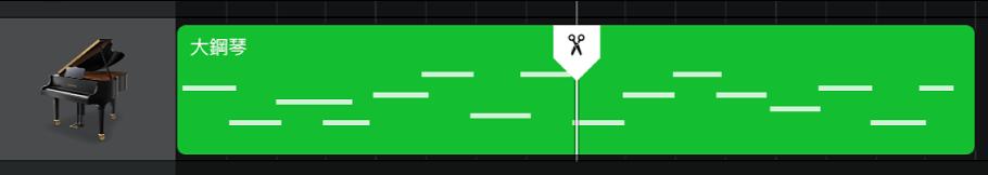 顯示「分割」標記的區段
