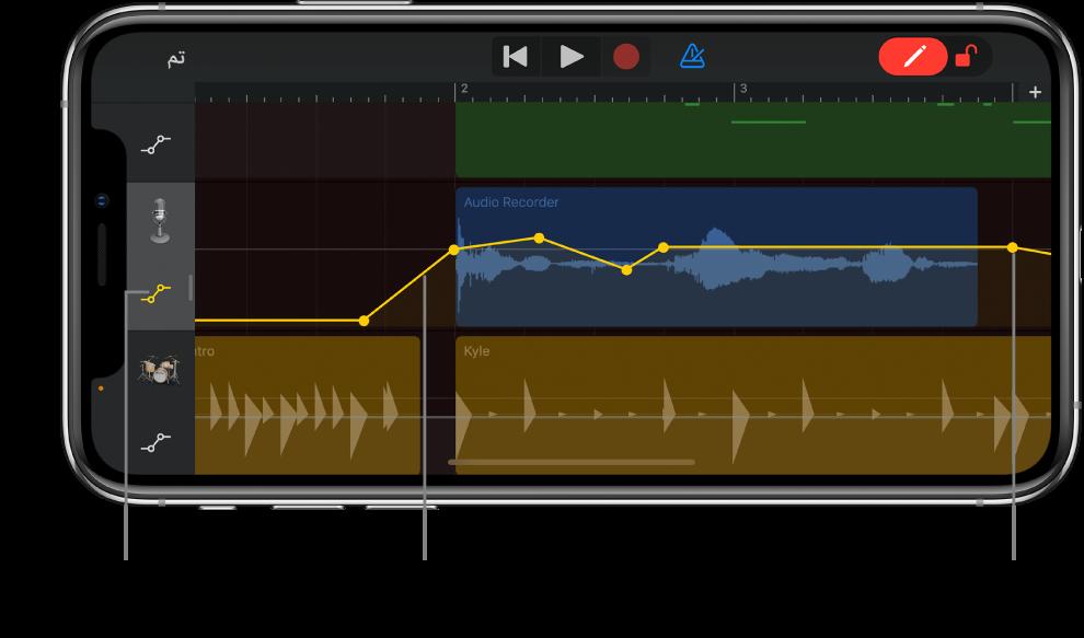 شكل. التنفيذ التلقائي للمسارات، حيث تظهر منحنيات التنفيذ التلقائي، نقاط التنفيذ التلقائي، وزر التخطي.