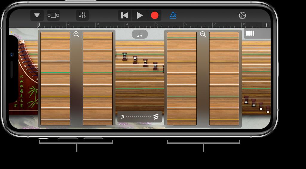 Quadres de zoom del guzheng