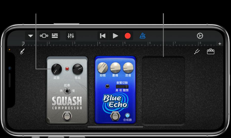 Guitar Amp 效果器的編輯區域