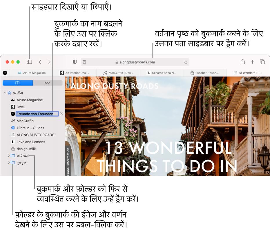 Safari विंडो, जिसमें साइडबार में बुकमार्क दिखाई देते हैं; संपादन के लिए क बुकमार्क चयनित है।